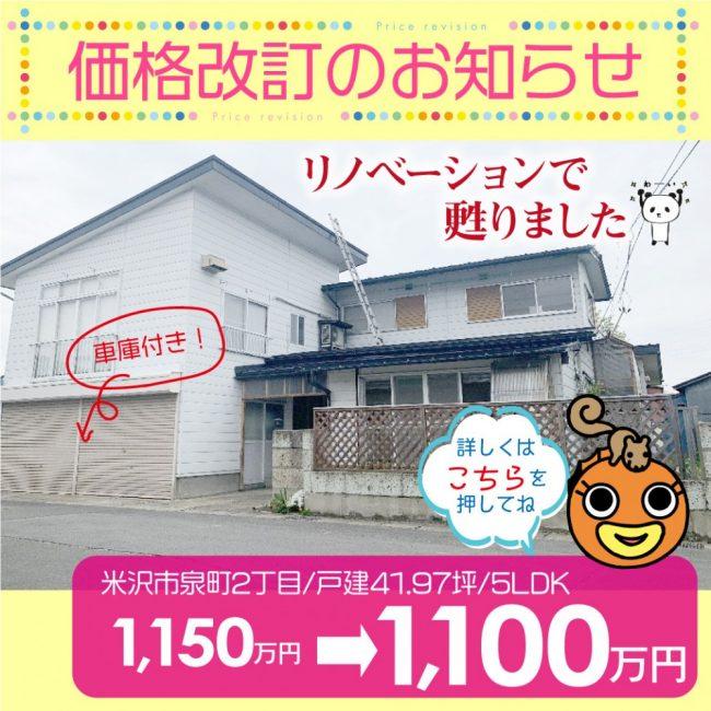 神田るみ / ルミナスセブンティーン | 中古 | アイドルDVD | 通販ショップの駿河屋